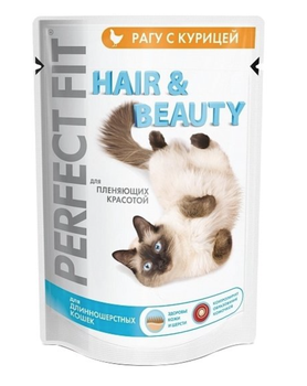 PERFECT FIT Hair & Beauty 85г (Перфект)